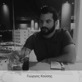 Γιώργος Κούσης