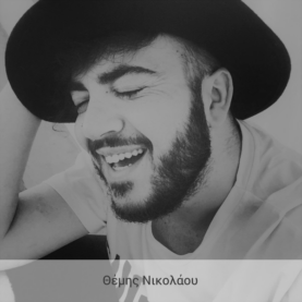 Θέμης Νικολάου
