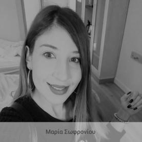Μαρία Σωφρονίου
